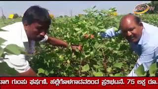 ಸುರುಪುರ್ ಕ್ಷೇತ್ರೋತ್ಸವ ಕಾರ್ಯಕ್ರಮ SSV TV NEWS 28 10 2018