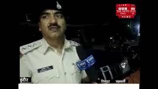 मध्य प्रदेश इंदौर में सूचना के आधार पर पुलिस ने की बड़ी छापेमारी