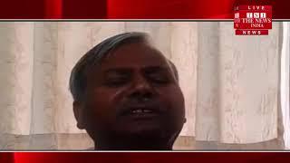 [ Bahraich ] बहराइच में बीजेपी प्रवक्ता जुगुल किशोर ने पत्रकारों से की वार्ता / THE NEWS INDIA