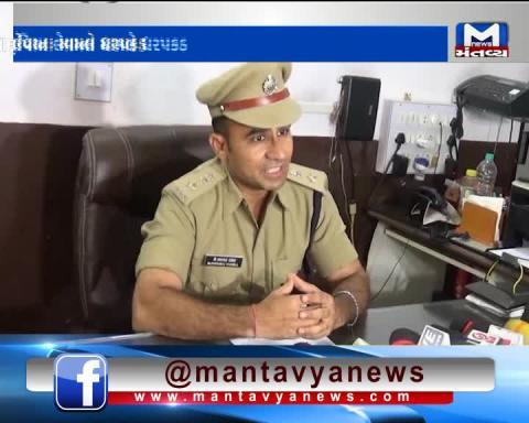 Morbi: Police Arrested Halvad MLA Parsotam Sabariya over scam of Nani Sinchai Yojana