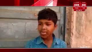[ Farrukhabad ] फर्रूखाबाद  के रेलवे ट्रेक पर मिला युवक का शव, हत्या की अशंका / THE NEWS INDIA