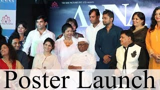 Poster Launch of film Anna by Anna Hazare and Tanisha Mukherji