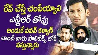 Hero Vishal Latest Press Meet | JR NTR, Pawan Kalyan | Pandem Kodi 2 | Top Telugu TV