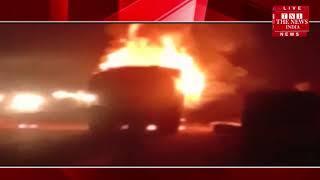 [ Mathura ] यमुना एक्स प्रेस वे पर गैस के टेंकर मे आग लगने से मचा हडकम / THE NEWS INDIA