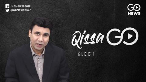 QissaGo: Election Tales, Shukla Brothers of MP