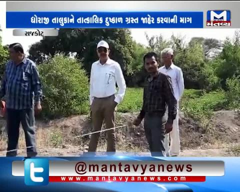 Dhoraji: Sarpanch of 30 villages submitted memorandum to Deputy Collector | Mantavya News