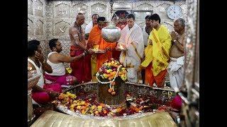 Congress President Rahul Gandhi offers prayers at Mahakaleshwar temple in Ujjain, Madhya Pradesh