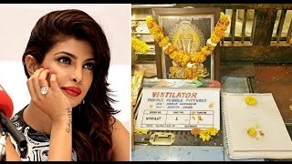 Priyanka Chopra All Set For Her Marathi Film DEBUT