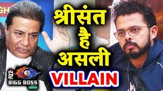 Sreesanth Is The VILLAIN Of Bigg Boss 12 Says Anup Jalota After Eviction | Interview