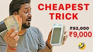 ₹92,000  का फ़ोन ₹9,000 में कैसे? (Buy Expensive Phone in CHEAP) | Baklol Bunny
