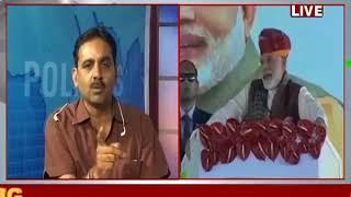 Khas Khabar   news on jantv   पी एम मोदी के जयपुर दौरे पर सियासत तेज