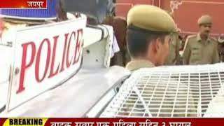 पीएम मोदी आज जयपुर में, सुरक्षा के कड़े इंतजाम