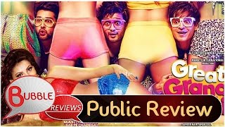 Great Grand Masti Public Review | Riteish Deshmukh, Vivek Oberoi, Aftab Shivdasani, Urvashi Rautela