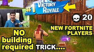 How to Get your first SOLO Victory for New fortnite players, No building required to win