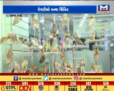 Downfall in the markets of Ahmedabad in Diwali Season   Mantavya News