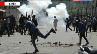 आतंकियों ने की सीआईडी इंस्पेक्टर की हत्या    ANV NEWS NATIONAL