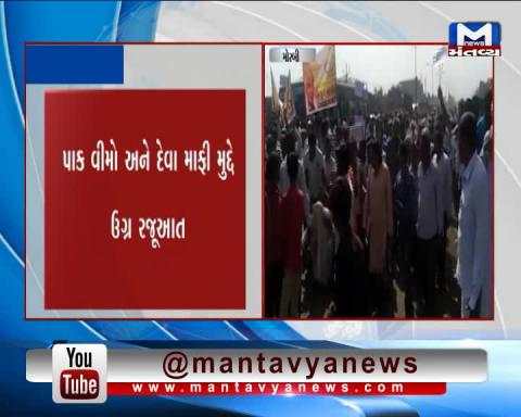 Tankara:Farmers organized a rally for the demand to declare Morbi as Scarcity Hit
