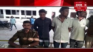 [ Moradabad ] मुरादाबाद में महिला से पर्स लूटकर भाग रहे बदमाशो को पुलिस ने पकड़ा / THE NEWS INDIA