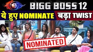 These Contestants Gets NOMINATED This Week | BIG TWIST | Bigg Boss 12