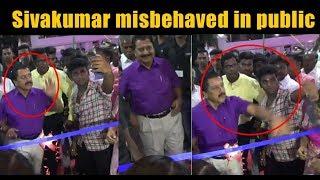 செல்ஃபி எடுத்தவரை தாக்கிய சிவகுமார் | Sivakumar misbehaved in public