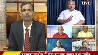 JAN TV Khaas Khabar PC Jain on Atal Bihari Vajpayee