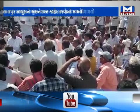 Lalpur: Farmers submitted memorandum to Deputy Collector in the presence of Congress