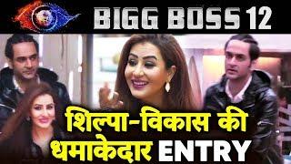 Shilpa Shinde And Vikas Gupta ENTERS House | Diwali Dhamaka | Bigg Boss 12