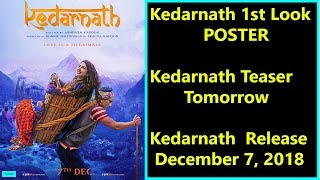 Kedarnath First Look Poster I Kedarnath Teaser To Release Tomorrow I December 7 2018 Release