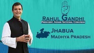 LIVE: Congress President Rahul Gandhi addresses a gathering in Jhabua, Madhya Pradesh