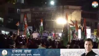 LIVE: Congress President Rahul Gandhi addresses a Public Meeting in Indore, Madhya Pradesh