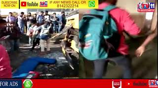 COLLEGE BUS HITS STUDENT | MILD TENSION IN KUKATPALLY