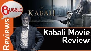 'Kabali' Movie Review: Superstar Rajinikanth is impressive in all his glory