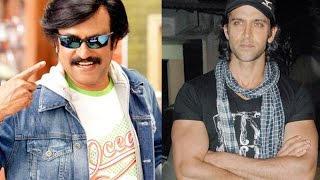Did you know? Hrithik Roshan worked with Rajinikanth in his childhood