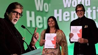 Amitabh Bachchan spreads awareness about hepatitis On World Hepatitis Day 2016