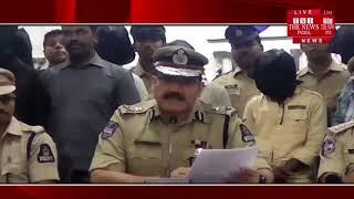 [ Hyderabad ] हैदराबाद में पुलिस को मिली बड़ी कामयावी, 2 चोरों को किया गिरफ्तार