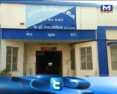 Kutch: Police has caught Liquor of 25 lakhs | Mantavya News