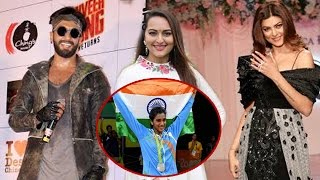Bollywood celebs congratulate Indian woman shuttler PV Sindhu on her Rio Olympics victory