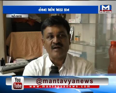Mehsana: Firecrackers Godown is located in Residential Area | Mantavya News