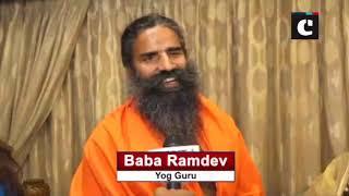 Baba Ramdev launches book written on Yoga in Mumbai