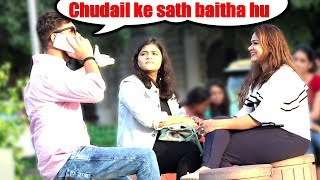 Chudail Ke Sath Baitha Hu   Insulting Girls In Public   Awesome Reactions   Unglibaaz