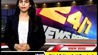 जैजैपुर में सस्पेंस खत्म , बीजेपी के डॉ कैलाश साहू होंगे प्रत्यासी , देखे पूरी खबर