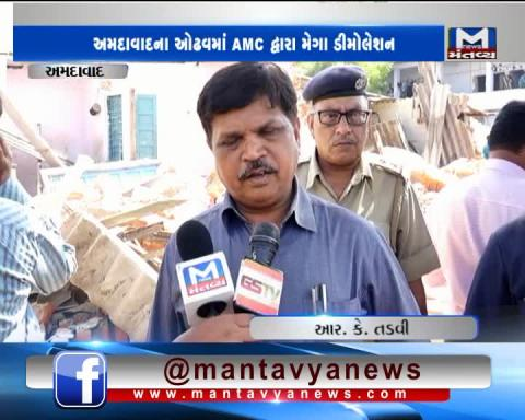 Ahmedabad: AMC has conducted Mega Demolition in Odhav | Mantavya News