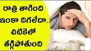 How To Cure Your Hangover in 1 Min | Hungover People Taste Test Hangover Cures From Around The World