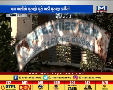 Ahmedabad: Sinkhole occurred in the Slab of Dudheshwar underground water tank