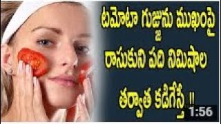 How to Reduce Facial Skin Pores by Rubbing Tomato on the Face   Healthy Skin Care