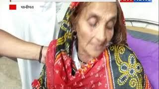 बेटे ने पिता को उतारा मौत के घाट || ANV NEWS