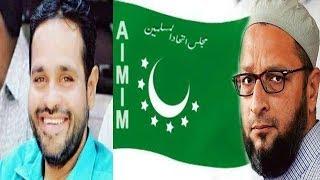 Aimim Strong Candidate From Rajendarnagar | Mirza Rahmath Baig | @ SACH NEWS }