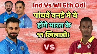 India vs West Indies 5th Odi Predicted Playing eleven (XI) | Cricket News Today