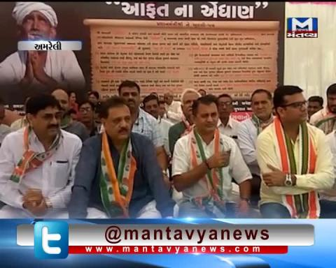 Congress' Paresh Dhanani sat on strike for the demand to declare Amreli as Scarcity Hit