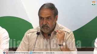 AICC Press Briefing By Anand Sharma at Congress HQ on RBI